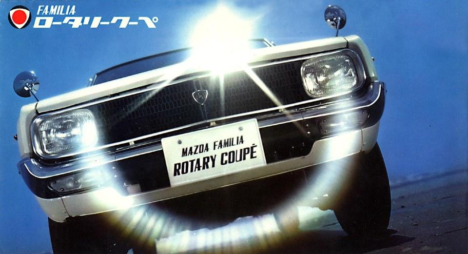 mazda r100 rotary familia coupe wankel engine