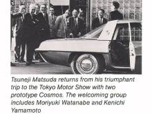 newspaper tokyo 1963